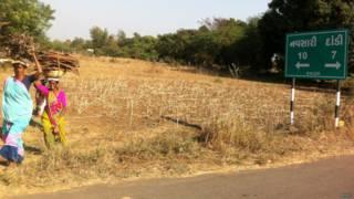 कराड़ी गाँव