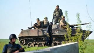 ukraine_army_promo