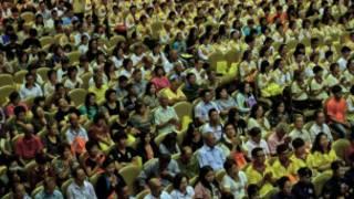 Dandazon masu yin addu'a akan batan jirgin Malaysia