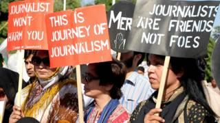 हामिद मीर के समर्थन में प्रदर्शन, पाकिस्तान