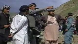 Kasar Afganistan
