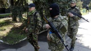 Lực lượng li khai ở Đông Ukraine
