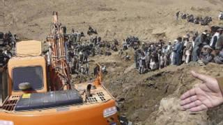 Deslave en Afganistan
