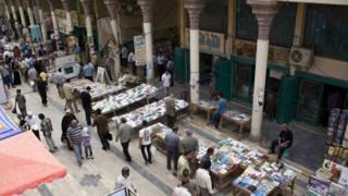 سوق الكتب في بغداد