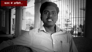 सुशील कुमार केबीसी विजेता