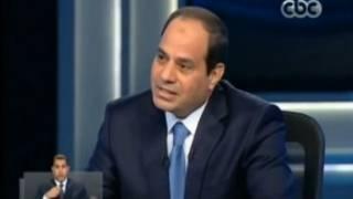 Abdulfatah al-Sisi tsohon Jagoran sojin Masar