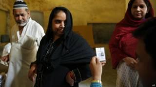 लोकसभा चुनाव मतदान