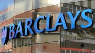 巴克萊銀行投資銀行部將大幅縮減