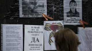 Призыв на референдум в Донецке