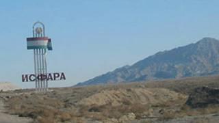 Дорожный знак у въезда в таджиский район Исфара