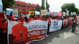 Протест в Нигерии