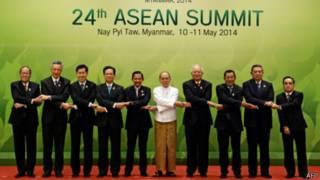 24屆東盟峰會