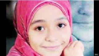 Сухер аль Батаа, жертва женского обрезания