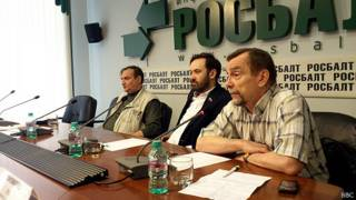 Андрей Бузин, Илья Пономарев, Лев Пономарев