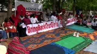 नाइजेरिया अग़वा लड़कियां (फ़ाइल)