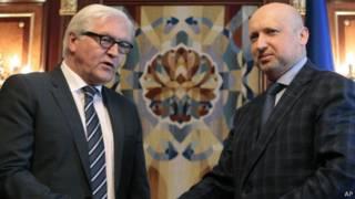 Турчинов и Штайнмайер