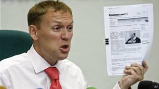 Депутат Луговой