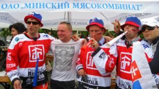 Хоккейные фанаты в Минске