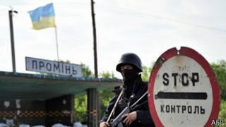 Украинский солдат на блок-посту