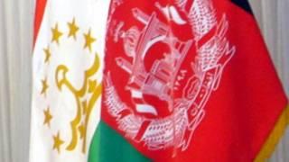پرچمهای تاجیکستان و افغانستان