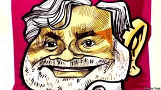 नीतीश कुमार का रेखाचित्र