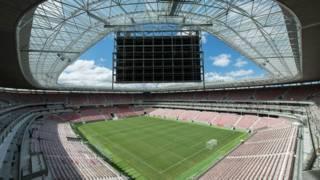 ब्राजील स्टेडियम