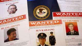 تصویر افسران چینی در اطلاعیه های پلیس فدرال آمریکا