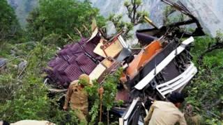 कश्मीर में बस दुर्घटना