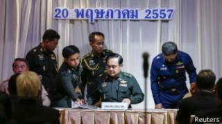 Shugaban hafsan sojojin Thailand Janal Prayuth Chan-o-cha