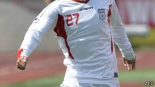 لباس تیم ملی ایران با آرم آل اشپورت