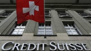 क्रेडिट सुइस बैंक