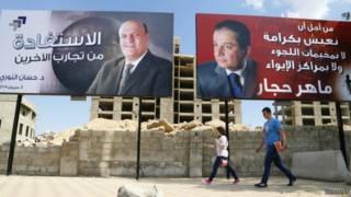 Предвыборная агитация в Сирии