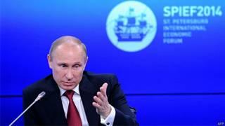 Putin em São Petersburgo (AFP)
