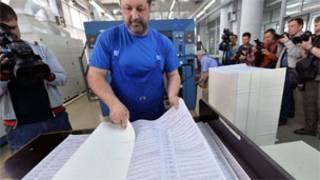यूक्रेन चुनाव