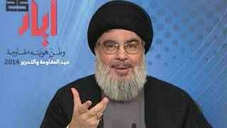 Xasanb Nasrallah