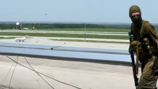 Донецьк аеропорт