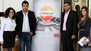 مجموعة من الشباب اللبناني