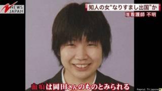 Rika Okada - Fuji TV