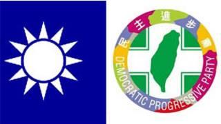 國民黨及民進黨黨徽