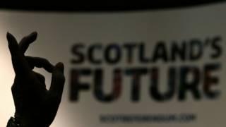 蘇格蘭內閣會議會場