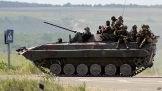 Украинские военные в Луганске
