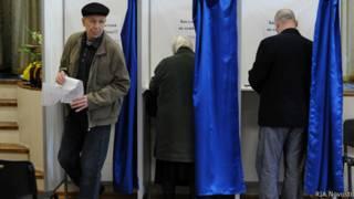 Жители Подмосковья голосуют на выборах