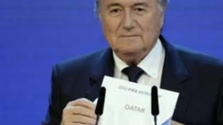 Nasarar Qatar