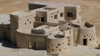 मिस्र का नमक का होटल