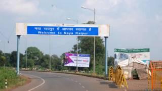 रायपुर