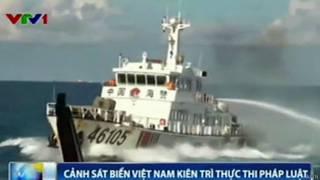 越南官方電視台播出了越中船隻6月1日在有爭議的南中國海海域中國鑽油平台附近追逐及碰撞的畫面。