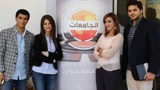 شباب لبنانيون