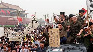 Zanga Zanga a dandalin Tiananmen