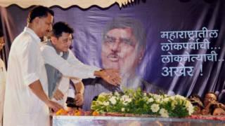 केंद्रीय मंत्री गोपीनाथ मुंडे का अंतिम संस्कार