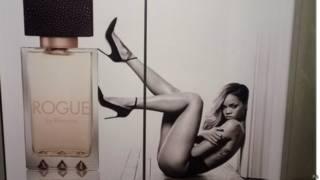 蕾哈娜广告